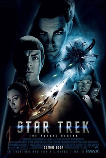 Star Trek: The Movie